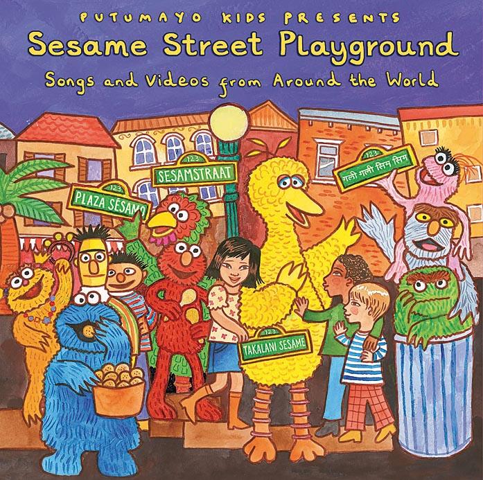 Putumayo Sesame Street