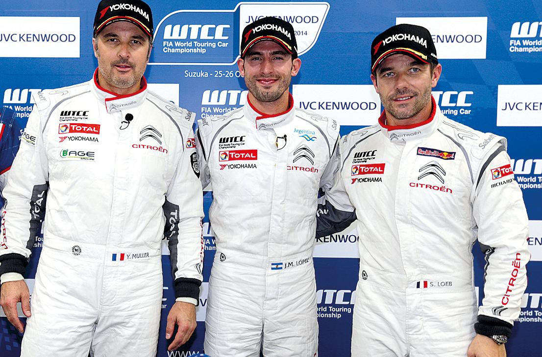 FIA WORLD TOURING CAR CHAMPIONSHIP 2014 - SUZUKA - JAPAN